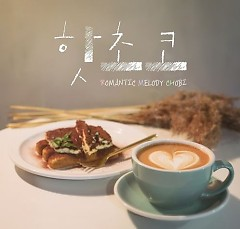 Romantic Melody (Single) - Romantic Melody Chobi