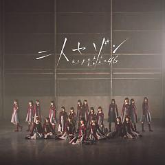 Futari Sezon - Keyakizaka46