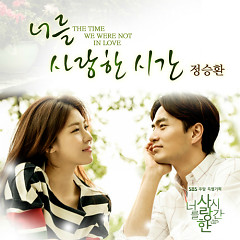 The Time We Were Not In Love OST Part.3 - Jung Seung Hwan