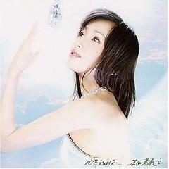 心を込めて… (Kokoro Wo Komete…) - Minako Honda