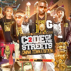 Code Of The Streets 2 (CD1)