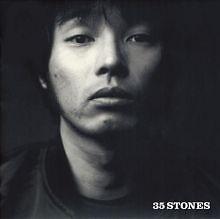 35 Stones