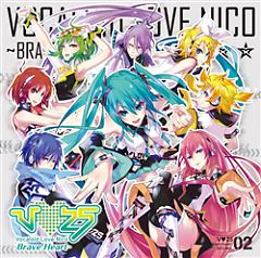 V love 25 ~Brave Heart~ - BinaryMixx Records