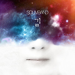 Way (Single) - Soumband
