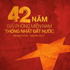 Giải Phóng Miền Nam 30/04 - Various Artists