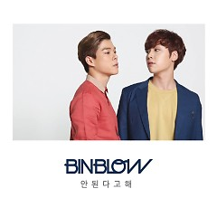 To Say No (Single) - BINBLOW