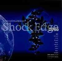 Serial NUMBER 'n' Shock Edge 2006