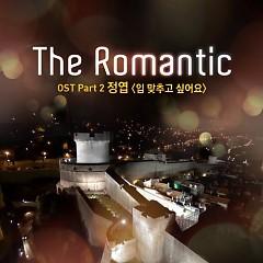 The Romantic OST Part.2