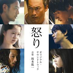 Yurushi -forgiveness- - Ryuichi Sakamoto
