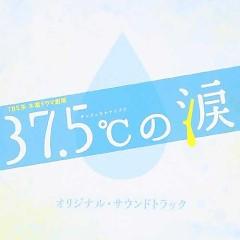 37.5 no Namida (TV Series) Original Soundtrack - Masahiro Tokuda