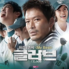 My Best OST