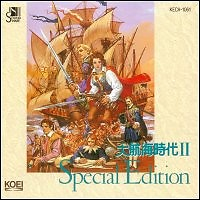 Uncharted Waters II - Special Edition(CD2)