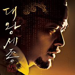 King Sejong OST