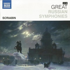 Naxos 25th Anniversary The Great Classics Box #6 - CD 9 Scriabin