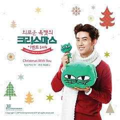 Christmas With You - Taecyeon