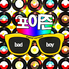 Bad Boy Digital Version