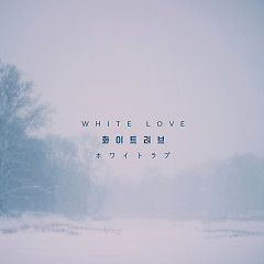 White Love (Single) - Jo Jeong Mo