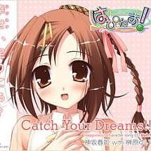 Happiness! Character song CD Vol.1 – Haruhi Kamisaka