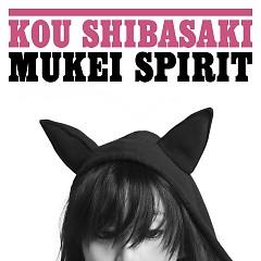 無形スピリット(Mukei Spirit)