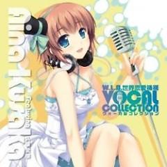 W.L.O. Sekai Renai Kikou Vocal Collection