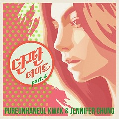 Sweet Dating Part.4 (Single) - Jennifer Chung, Kwak Pureunhaneul