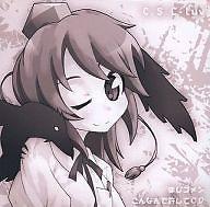 Maji Gomen Kon'nande Yurushite CD