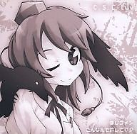 Maji Gomen Kon'nande Yurushite CD  - C.S.C→luv
