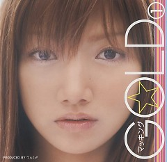 Makking Gold 1 - Maki Goto