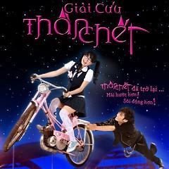 Nụ Hôn Thần Chết & Giải Cứu Thần Chết OST - Various Artists