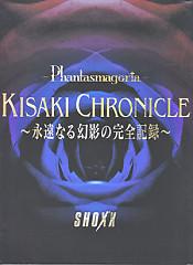 Kisaki Chronicle