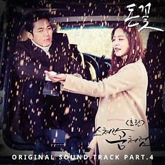 Money Flower OST Part.4 - Hyorin