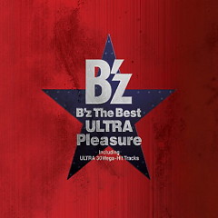 B'z The Best Ultra Pleasure (The First Run)