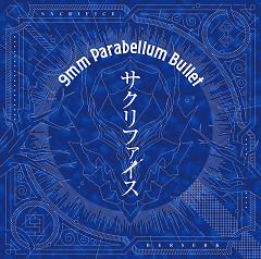 Sacrifice - 9mm Parabellum Bullet