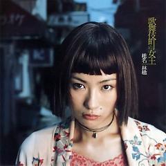 歌舞伎町の女王(Kabukichou no Joou)