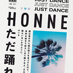 Just Dance (Salute Remix) - Honne