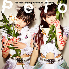 Pelo - The Idol Formerly Known As LADYBABY