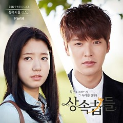 The Heirs OST Part.4