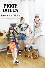 Butterflies - Piggy Dolls