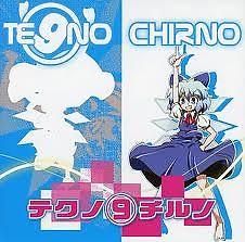 テクノ⑨チルノ (Techno ⑨ Cirno)  - LunarComet