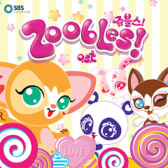 Zoobles OST