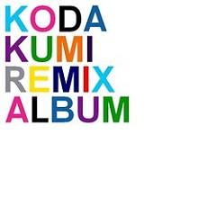 KODA KUMI REMIX ALBUM