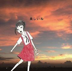 楽しいね (Tanoshiine)   - Shinsei Kamattechan
