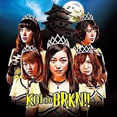 Koi no BRKN!! - Hime Kyun Fruit Can