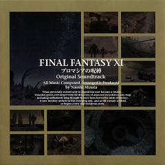 Final Fantasy XI Chains of Promathia OST (part 1) - Naoshi Mizuta