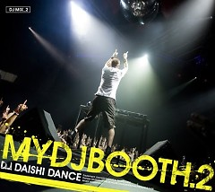 MYDJBOOTH.2 - Daishi Dance