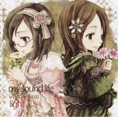 light - my sound life