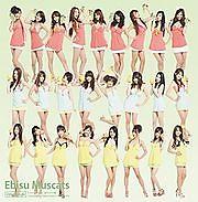 Banana Mango High School / 12 No 34 De Naite With Namida 4shimai  - Ebisu Muscats