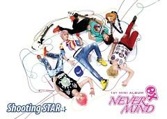 Shooting Star (Mini Album)