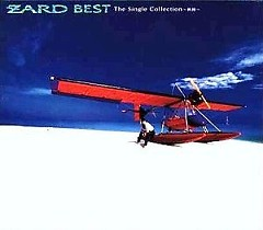 ZARD BEST The Single Collection ~軌跡 / Kiseki~
