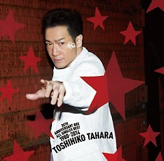 35th Anniversary All Singles Best 1980-2014 (CD1) - Toshihiko Tahara